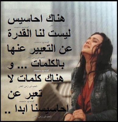 بالصور صور حزينه معبره , كلمات حزن تذيب القلب 2450 8