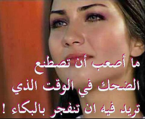 بالصور صور حزينه معبره , كلمات حزن تذيب القلب 2450 9