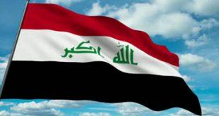 بالصور بنات عراقيات , بنات عراقيات ناجحات 438 2 310x165