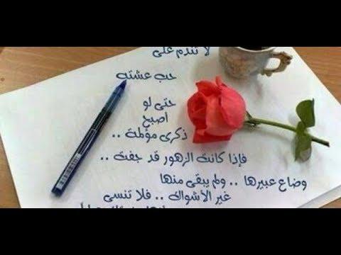 بالصور مسجات روعه , مسجات رقيقه للتهنئه بالاعياد والمناسبات الرقيقه 994 3