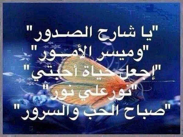 بالصور مسجات روعه , مسجات رقيقه للتهنئه بالاعياد والمناسبات الرقيقه 994 4