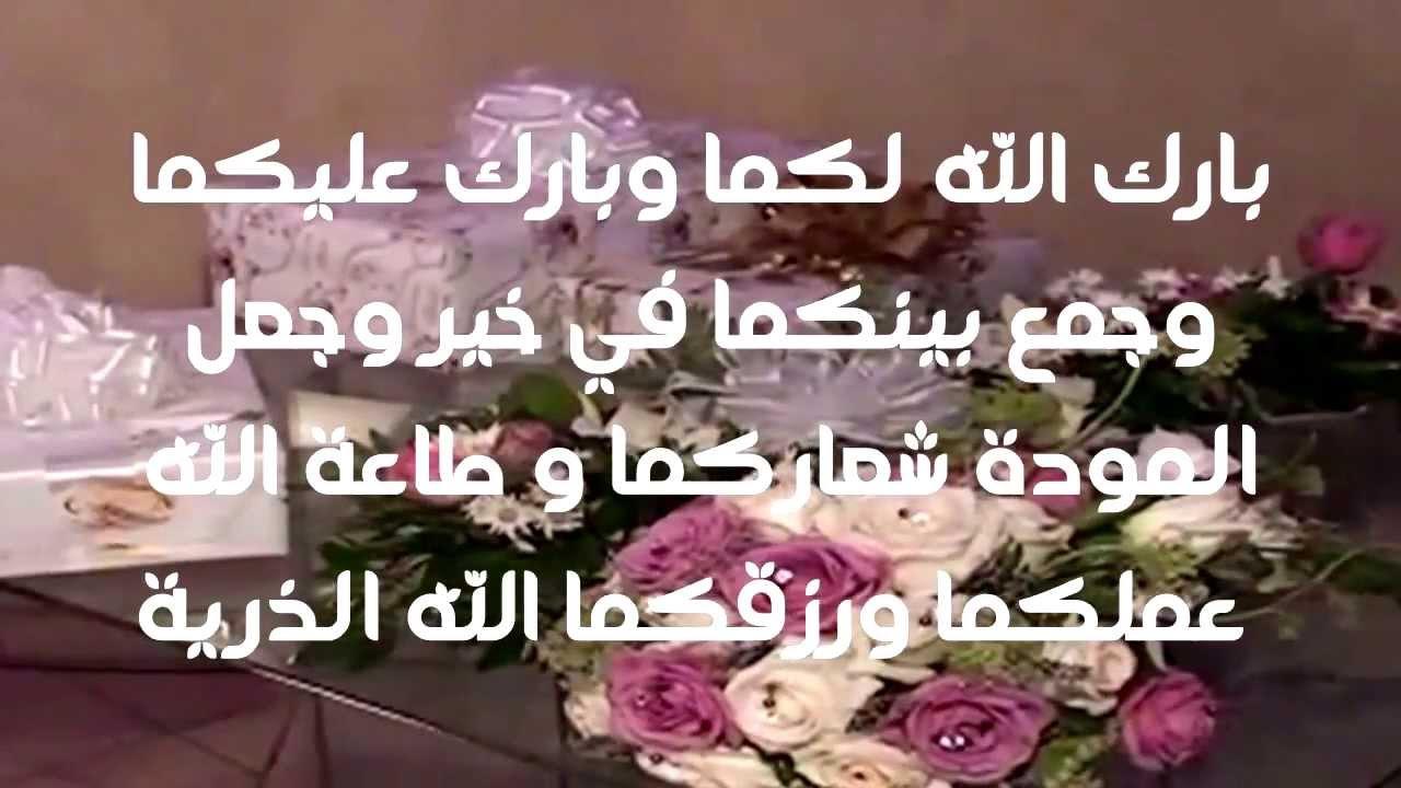 بالصور مسجات روعه , مسجات رقيقه للتهنئه بالاعياد والمناسبات الرقيقه 994 8