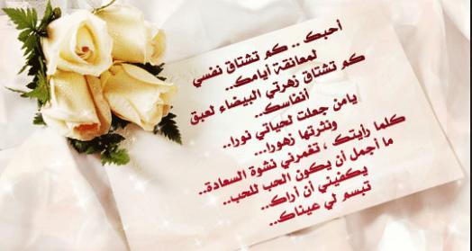 بالصور مسجات روعه , مسجات رقيقه للتهنئه بالاعياد والمناسبات الرقيقه 994