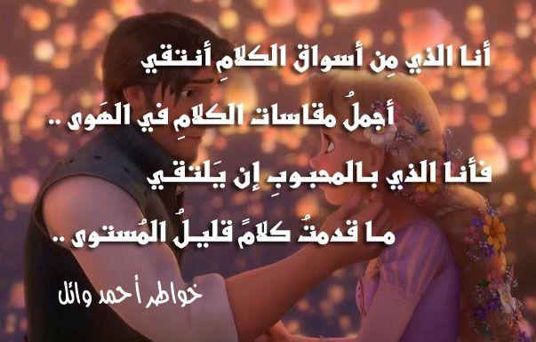 صورة صور اشعار حب , اشعار حب قصيره