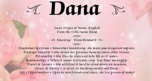 صور معنى اسم دانا , حكم تسميه دانا وصفات صاحبه الاسم