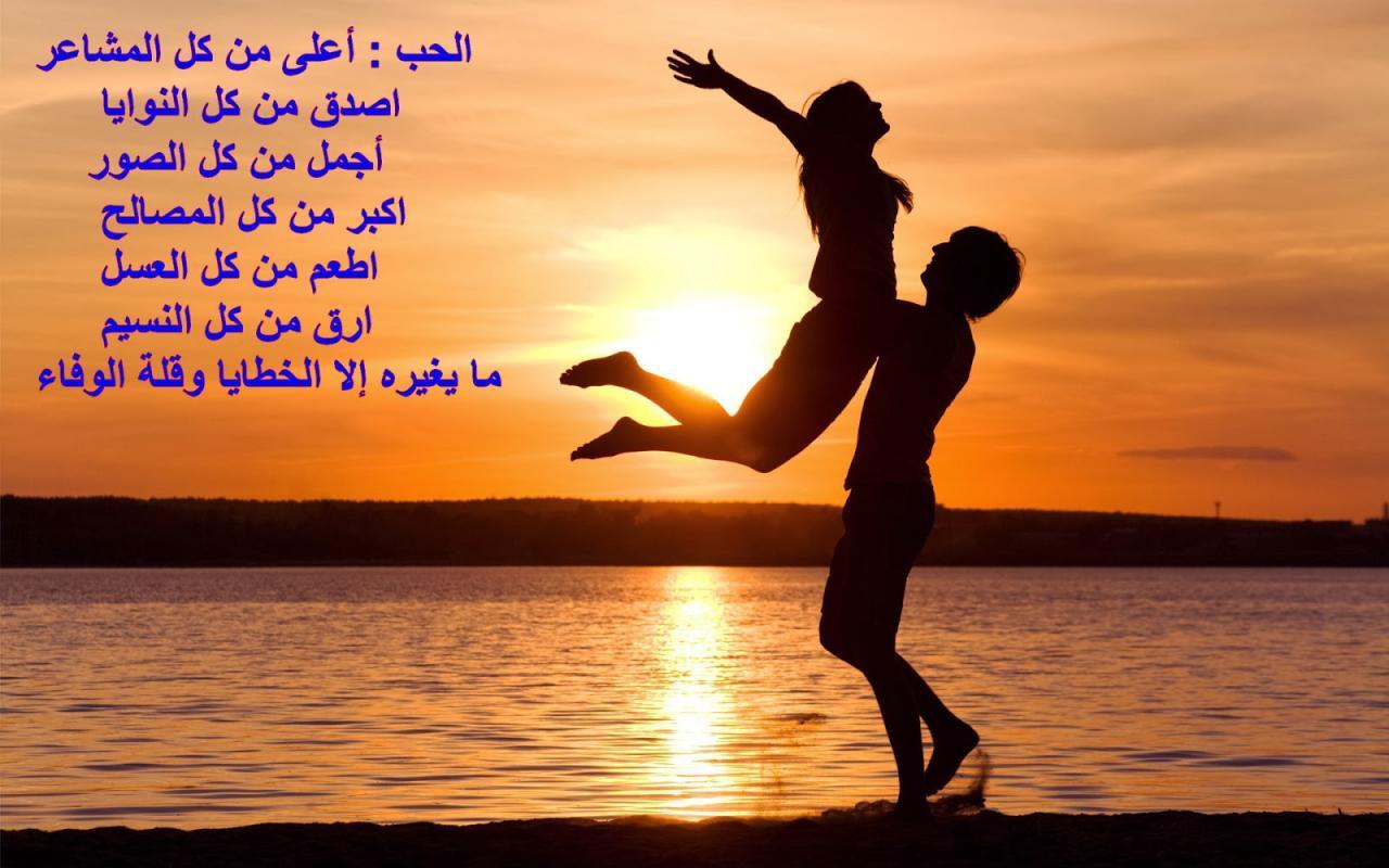 صورة كلام فى الحب , اجمل و احلي عبارات في الحب 12180 5