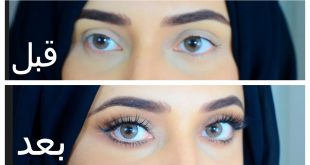 صورة مكياج تكبير العيون , طرق وضع المكياج للعيون الكبيرة