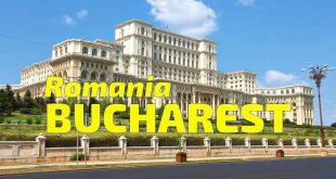 صور اين تقع مدينة بوخارست , مدينة بوخارست