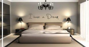 صورة ترتيب غرفة النوم بالصور , كيفيه ترتيب غرفة النوم بالصور