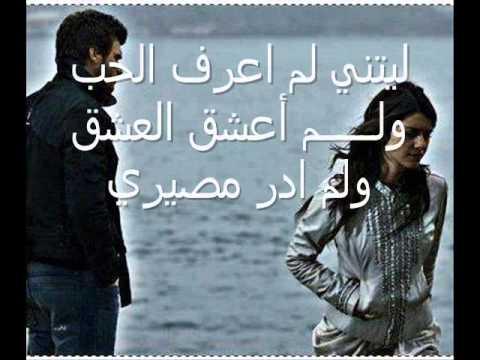 صورة كلمات حزينة عن الحب , عبارات محزنة عن العشق 2299 5