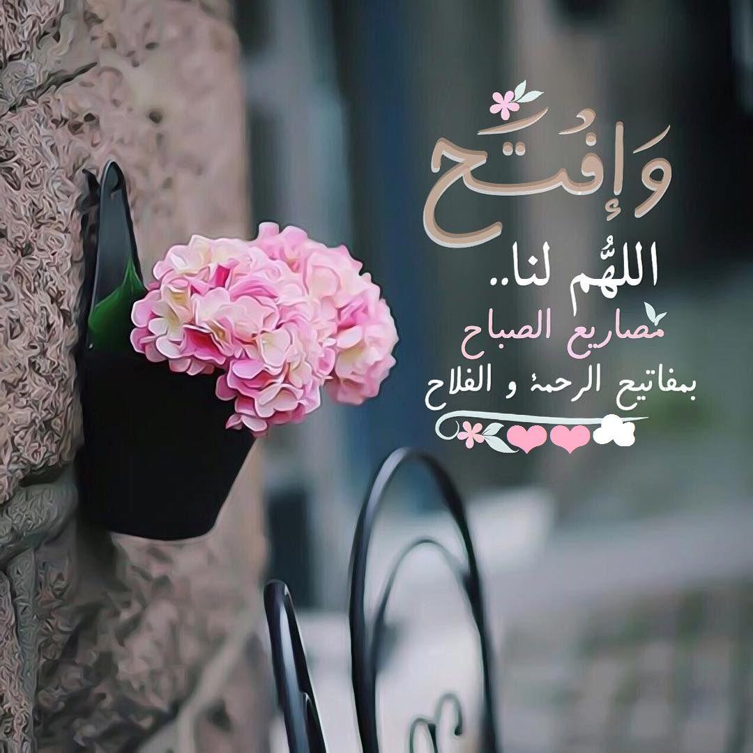 صور اجمل الصور والعبارات الدينية , بيسيات اسلاميه جديده