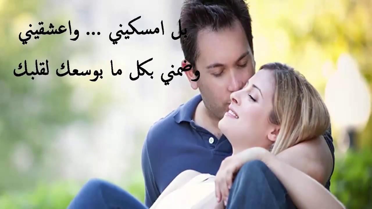 صورة كلام رومانسي للحبيبة , عبارات غزل وحب للمحبوبة