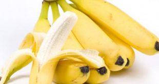 صورة ماهي فوائد الموز , تعرف على قيمة الموز لجسمك
