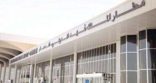 صور اكبر مطار في العالم , تعرف على اضخم مطار بالدنيا