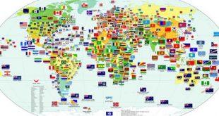 صورة كم عدد دول العالم , تعرف على العدد الحقيقي للبلاد بكوكبنا 65 2 310x165
