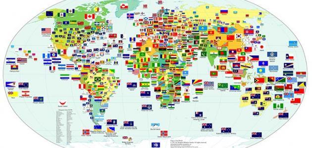 صور كم عدد دول العالم , تعرف على العدد الحقيقي للبلاد بكوكبنا