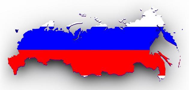 صورة اكبر دولة في العالم مساحة , تعرف على من هى اكبر بلد بالعالم