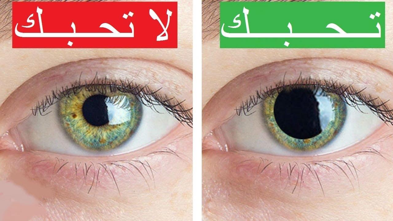 صورة كيف تعرف ان شخص يحبك من نظراته , علامات تدل على حبه لكي من عيونه