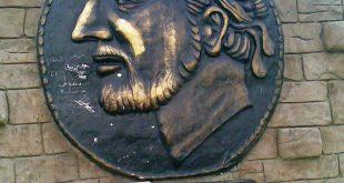 صورة معنى اسم ماسينيسا , شرح كلمة ماسينيسا