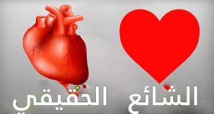صور الحب في القلب , احلي كلام من القلب
