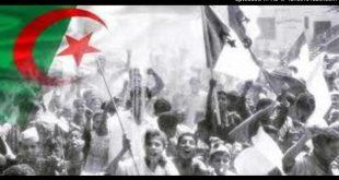 صور اناشيد ثورية جزائرية , ابيات شعر عن ثوره بالجزائر