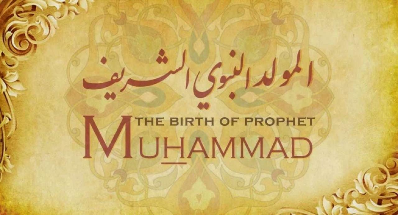 صورة بحث عن المولد النبوى , تعبير عن المولد النبوي