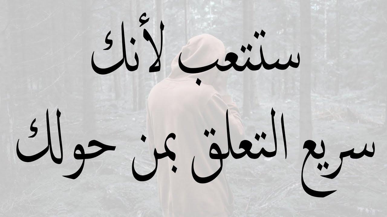 صورة كلمات وحكم من ذهب , اجمل ما قيل في الحكم