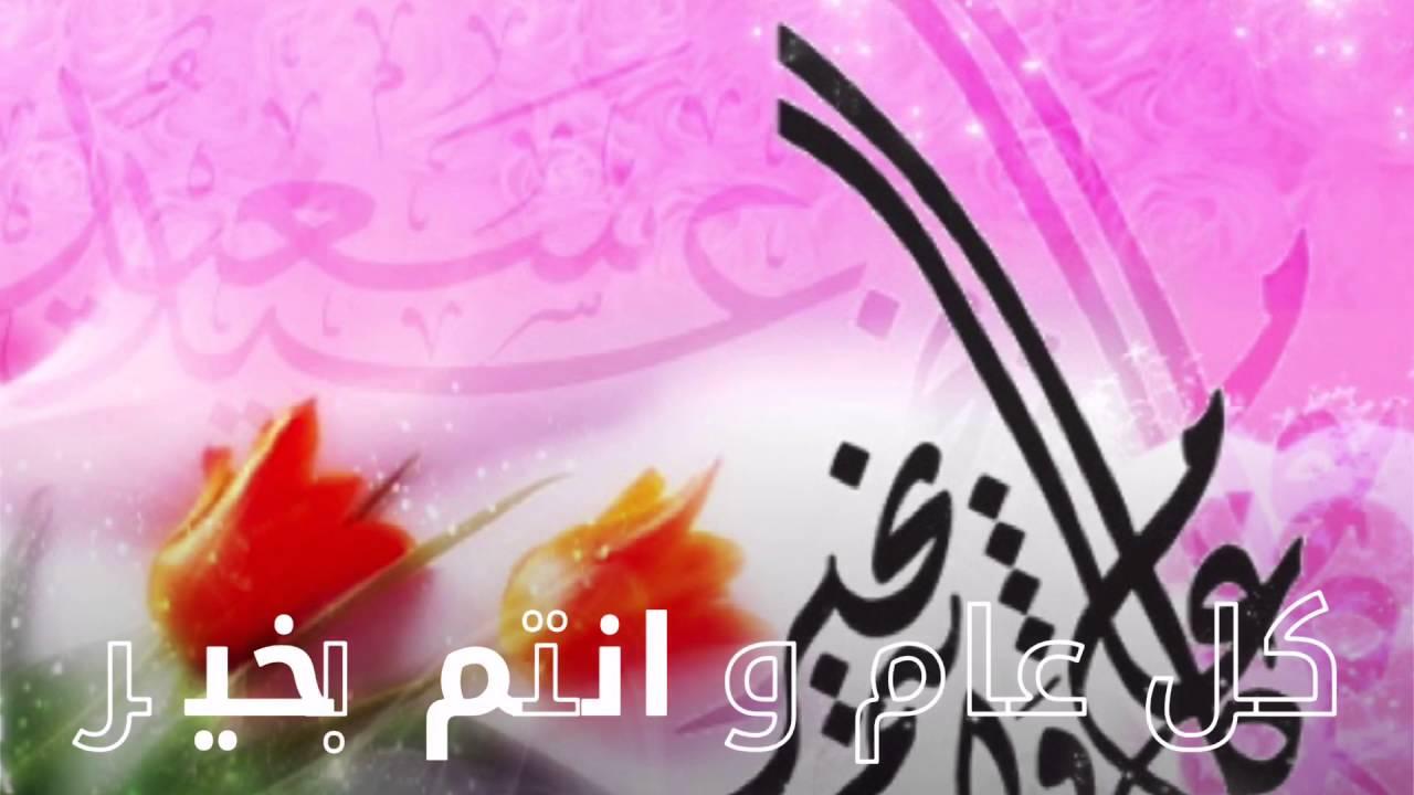 صور صور تهاني للعيد , احلي و اجمل صور تهاني للعيد