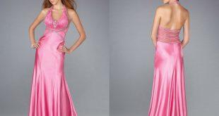 صور الثوب الوردي في المنام , تفسير حلم الثوب الوردي