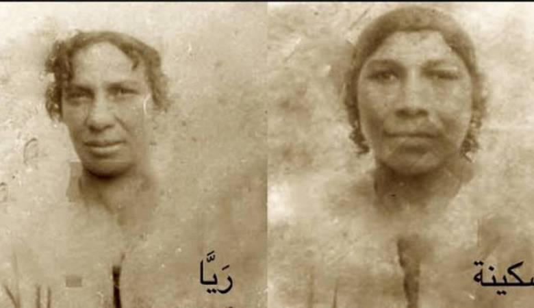 صورة صور ريا وسكينه الحقيقه , اخطر مجرمين داخل مصر