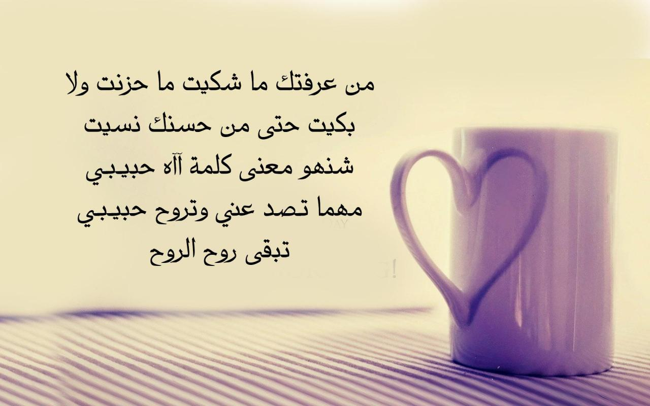 صورة صور حب وغرام وشوق , تعبيرات بالصور عن الحب والغرام