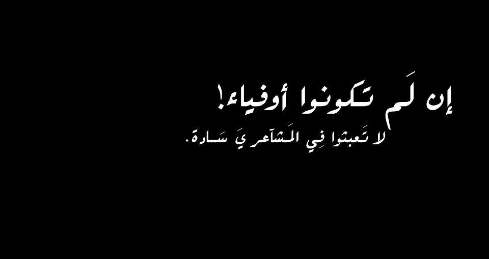 صور شباب غلاف للفيس بوك اروش صور غلاف للشباب المنام