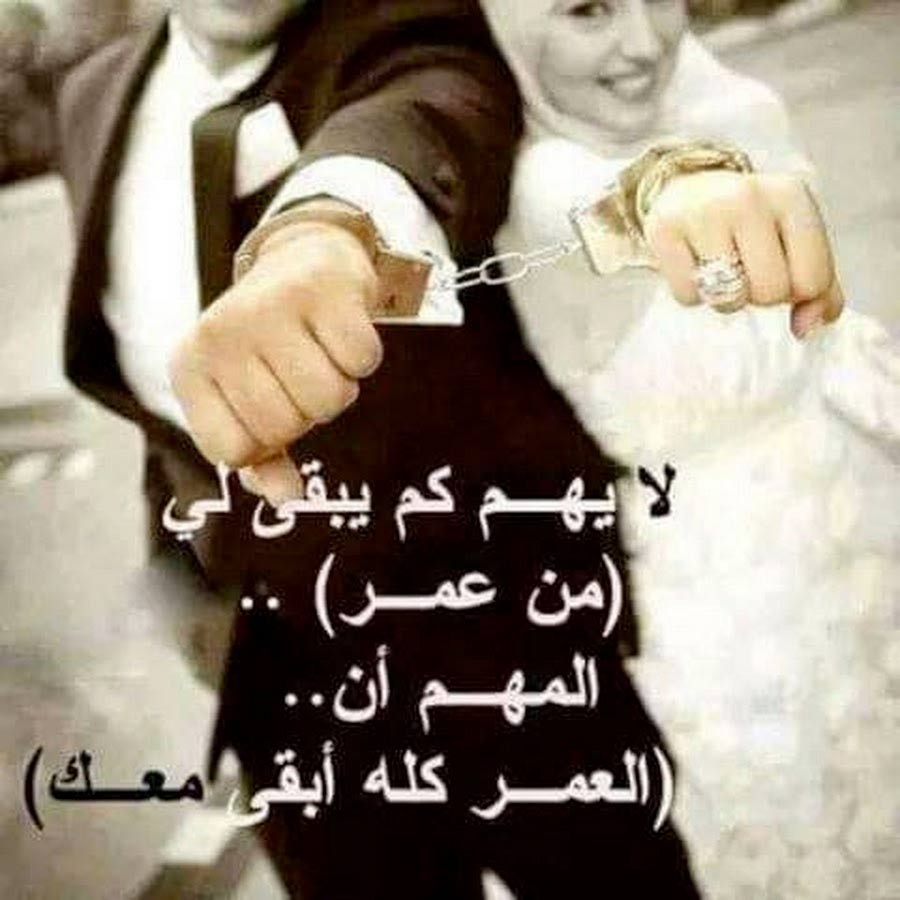 صورة صور حب للمتزوجين , احلي صور حب للازوج
