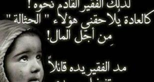صورة صور عن عزة النفس , النفس العزيزه غير مهانه