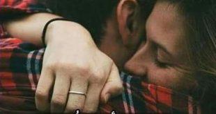 صورة صور عليها كلام حب , اجمل كلمات الحب التي تبحث عنها