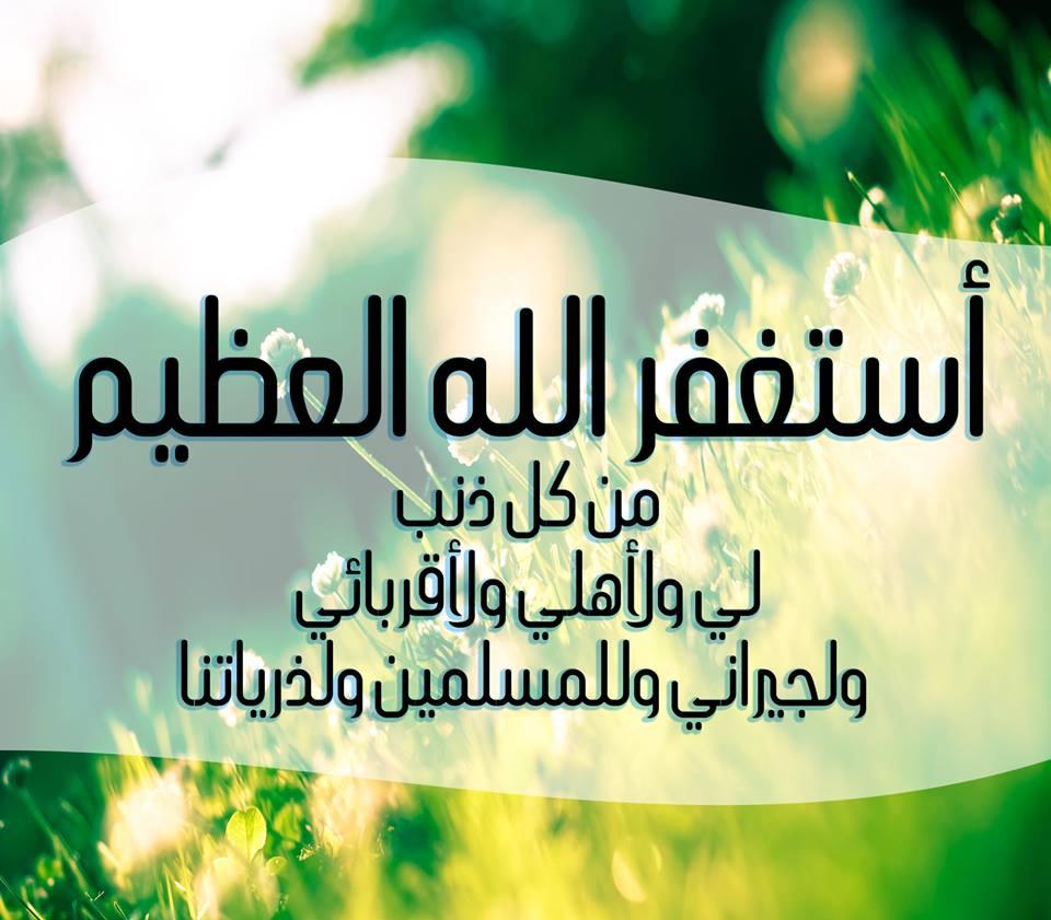 صورة اجمل صور اسلاميه , الصور الاسلامية الجديدة روعة