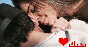 صور صور حب جميلة , للحب قصص وروايات
