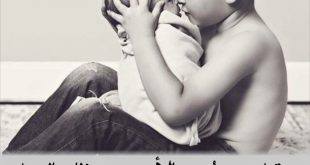 صور اجمل الصور عن الاخوه , هما السند بعد الله والوالدين