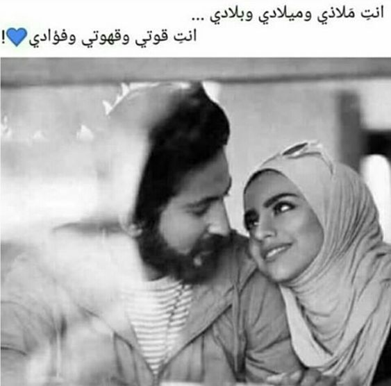 صورة صور شعر عن الحب , اجمل الاشعار في الحب للحبيب