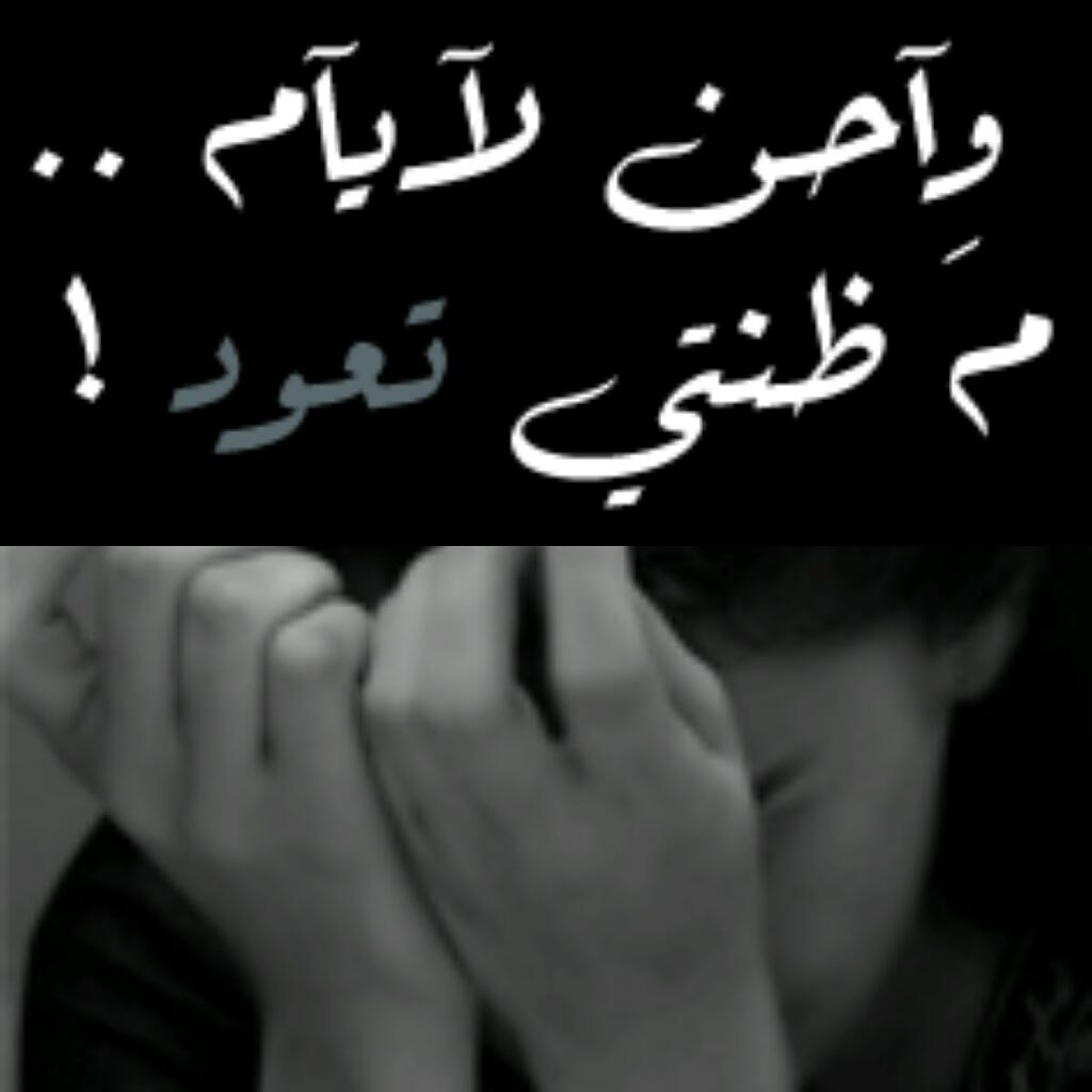صورة صور حزينه عن الحب , حزن الحب لعنة