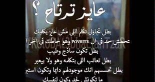 صورة احلى صور حزينه , صور عن الحزن