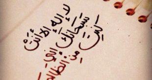 صورة اجمل الصور الاسلامية المعبرة , صور اسلامية جميلة و معبرة