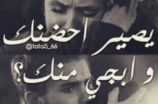 صورة صور حزينه مكتوب عليها , صورة حزينة تعبر عن ما في داخلك