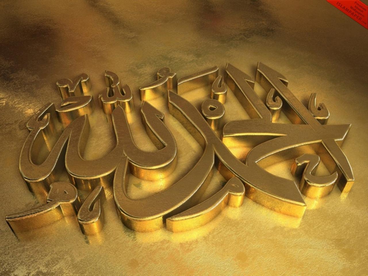 صور تحميل صور دينيه , اجمل الصور الدينية