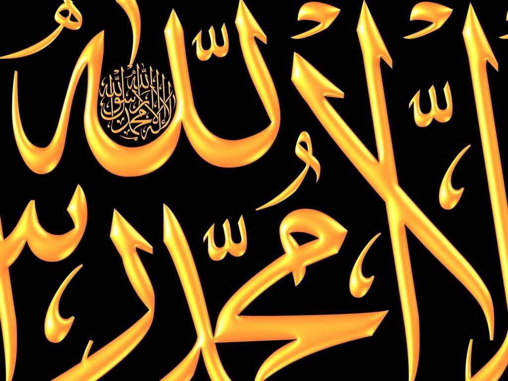 صورة تحميل صور دينيه , اجمل الصور الدينية