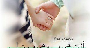 صورة صوررومنسية للمتزوجين , اجمل الرومانسيات بالصور للمتزوجين