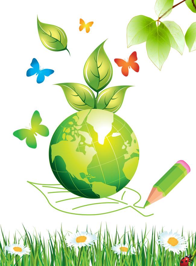 Картинки по экологической тематике