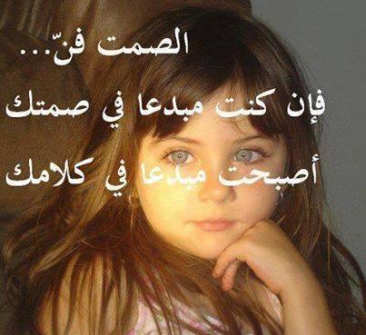 صورة اجمل صور بنات مكتوب عليها , اجمل الجمل المكتوبه على صور البنات