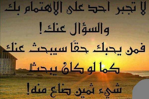 صورة صور مكتوب عليها كلام حلو , الكلام الحلو مش كلام محدد