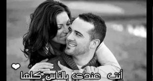 صورة صور حب رمنسيه , الرومانسيه في الحب عشق
